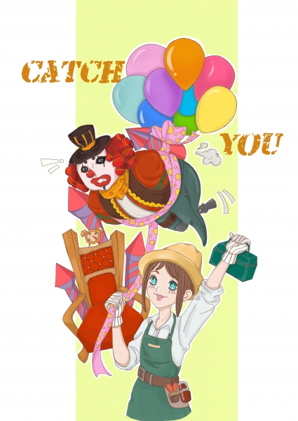 Catch you!